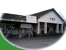 枕崎駅本屋