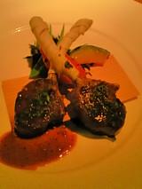 Nobu Restaurant Image